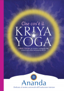 che-cose-kriya-yoga-thumbnail